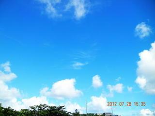 20120728Hikohkigumo-2.jpg