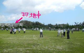 20130611HanejishibuGG.JPG