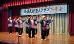 211208NashibuBohnenkai-1.jpg